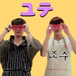NCT ユウタ&テヨンカップルは見てるだけで癒される!!【ユテ】