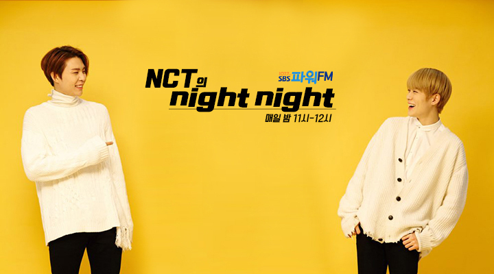 【NCT】マジでこのラジオの罰ゲームは毎度シズニー得だわ!ありがとう!