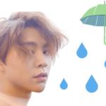 【NCT】ジャニさんの傘の差し方が全女子の憧れな件