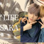 【NCT】NCT Life in Osakaで見せるユテのココが好き!