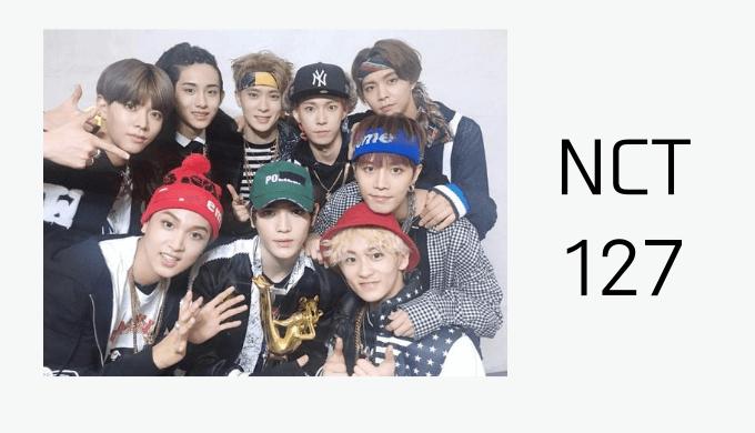 【NCT】パフォーマンス中の事故について