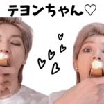 【NCT】テヨンと口元♡