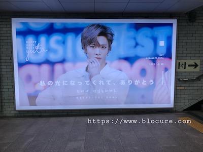 センイル広告 韓国