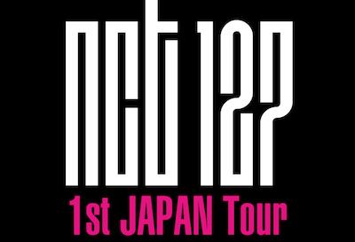 【NCT】nct127の日本ツアー!第一次チケット当落発表!結果に対するみんなの反応まとめ