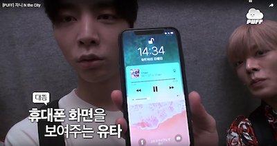 【NCT】nct127 ユウタの携帯のプレイリストがジャニさんによって公開されるw w w w w