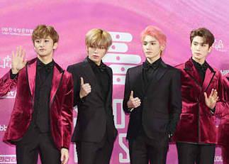 【NCT】nct127がSeoul Music Awardsのレカペに登場したけどユテだけお揃いしてるw w w w