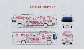 【NCT】nct127単独コンサートを記念して韓国でnct127ラッピングバスが走るぞ!!!