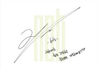 【NCT】nct127 スペシャルメッセージ♡手書きの新年挨拶【日本語訳】