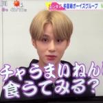 【NCT】nct127 メンバーたちが北海道の朝の情報番組『イチモニ』に出演【動画】