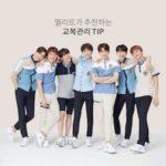 【NCT】メンバーたちのelite学生服画像まとめ♡