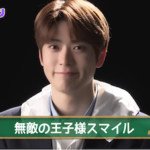 【NCT】nct127 出演予定メンバー全員のティーザーが出揃う!ジョンウ/テイル/ジェヒョン【動画】