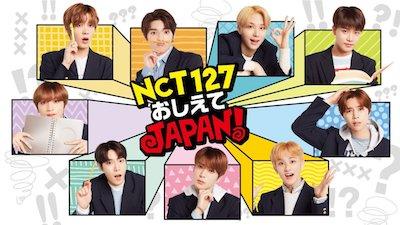 【NCT】nct127 おしえてJAPAN!の続編が決定!coming soon…!