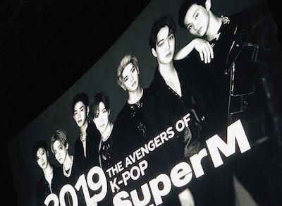 SuperMのロゴをSMエンターテイメントが商標登録!
