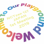 【NCT】nct127-Japan 1st Meeting 2019 イベントロゴ&グッズが発表