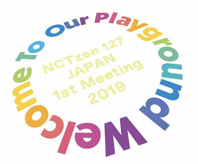 【NCT】nct127-Japan 1st Meeting 2019 イベントロゴ&グッズが発表