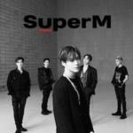 SuperM デビューショーケースはYouTubeでの独占生中継が決定!日本は10月6日AM11時〜