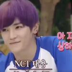 【NCT】nct127 テヨンが踊るテミンの『MOVE』知ってるお兄さんで披露♡