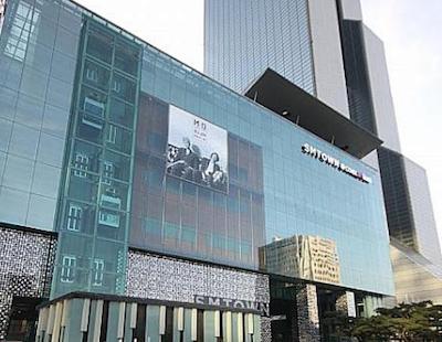 【SM】ソウルにあるコエックスアティウムは慶尚南道昌原市に移転へ